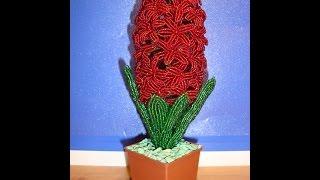 Гиацинт из бисера. // Часть 1/2.//  Мастер-класс. //    Hyacinth made from beads.