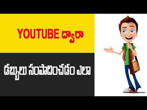 How To Monetize your videos on YouTube and Earn Money 2016 telugu
