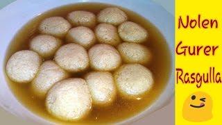 Nolen Gurer Rasgulla | Bengali Rasgulla - Sponge Rasgulla Recipe | Perfect Recipe