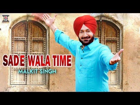 Sade Wala Time Official Video 2017 Malkit Singh