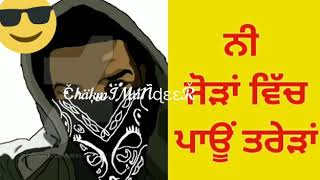 Hadd Deep Jandu Ft Amrit Maan||Watsaap Status