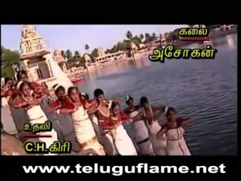 Mangalyam Tamil Version