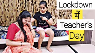 अनपढ़ मां || Lockdown me Teachers Day, Hindi Moral Stories, Mr & Mrs Chauhan