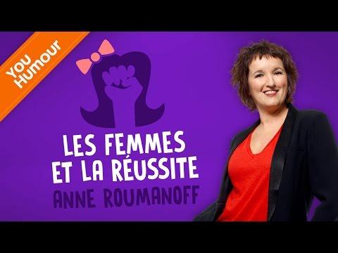 Anne ROUMANOFF, Les femmes et la réussite