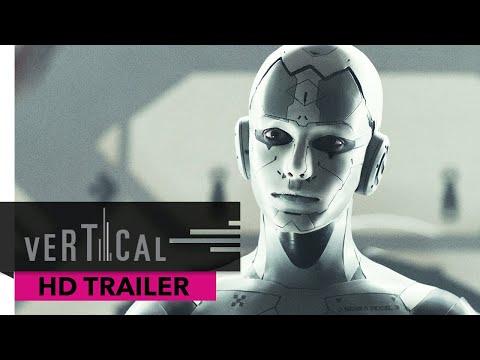 Archive trailer