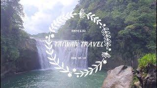 [대만 타이페이] 여행영상 (TAIWAN TAIPEI …