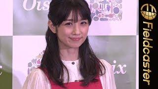 小倉優子「信じると決めた!!」幸せな結婚生活について語る! 小倉優子 動画 1