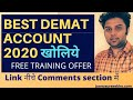 Demat & Trading account कहाँ खोलना चाहिए ?  Zero Brokerage & Free Mutual Fund  | Beginners Guide