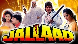 Jallad (1995) Full Hindi Movie | Mithun Chakraborty, Moushmi Chatterjee, Kader Khan, Madhoo, Rambha