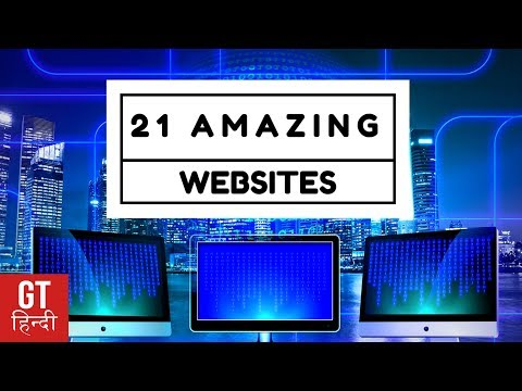 21 MOST AMAZING WEBSITES You Must Know About (Hindi- हिन्दी)