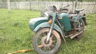 КАК КУПИТЬ  мотоцикл Урал за 2500 рублей