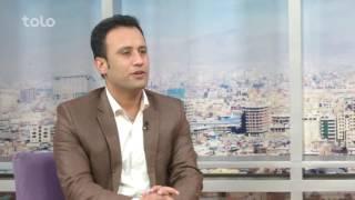 Bamdad Khosh - Matn-e-Zindagi - 29-11-2016 - TOLO TV / بامداد خوش - متن زندگی - طلوع