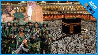 মক্কা ও মদিনা হেফাজতে সেনা পাঠাবে বাংলাদেশ !! সৌদি ও বাংলাদেশ সামরিক সম্পর্ক !! Saudi Bangladesh |