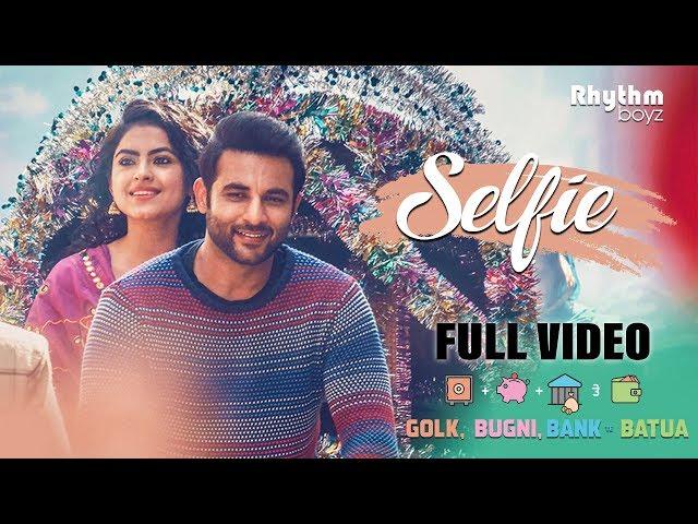 Selfie (Full Video)   Gurshabad   Harish Verma   Simi Chahal   Jatinder Shah