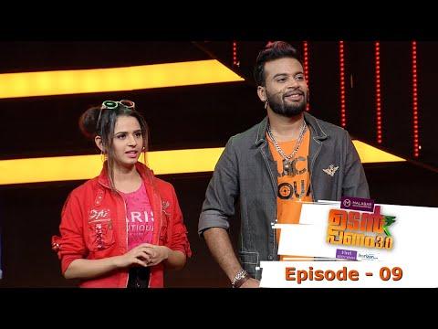 Download Udan Panam 3.0 | Episode - 09 Nandana & Jishnu !! | Mazhavil Manorama