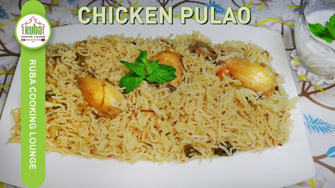 CHICKEN PULAO RECIPE | BEST & QUICK CHICKEN PULAO | HOW TO MAKE CHICKEN PULAO BY RUBA COOKING LO