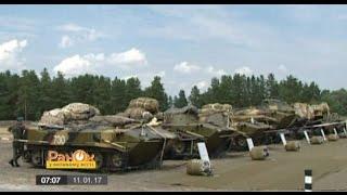 США и Европа будут помогать Украине при трех условиях