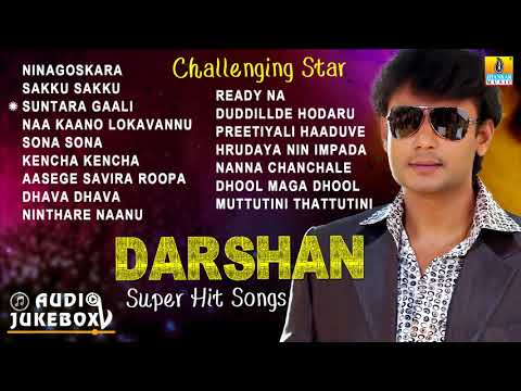 Darshan Super Hits Songs | D Boss | Challenging Star Darshan Birthday Special Kannada Songs