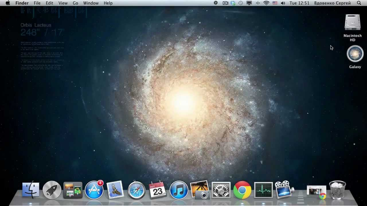 Live Wallpaper for Mac - Interactive 3D Galaxy: Galaxies, Stars and Nebulas in outer space - YouTube