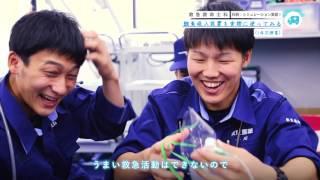 【救急救命士科】シミュレーション実習Ⅰ