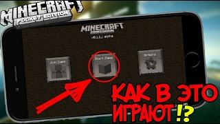 видео Скачать Minecraft 1.8.7: новая усовершенствованная версия