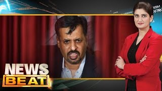 Mustafa Kamal Exclusive   News Beat   SAMAA TV   Paras Jahanzeb   19 Nov 2016