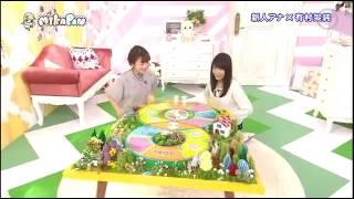 新人アナウンサー三上真奈と女優有村架純をゲストとした まったりとし...