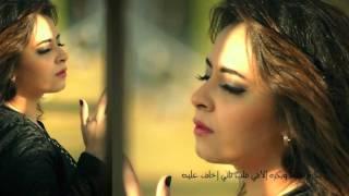 بالفيديو.. ياسمين نيازي تطرح 'عاند وكابر'