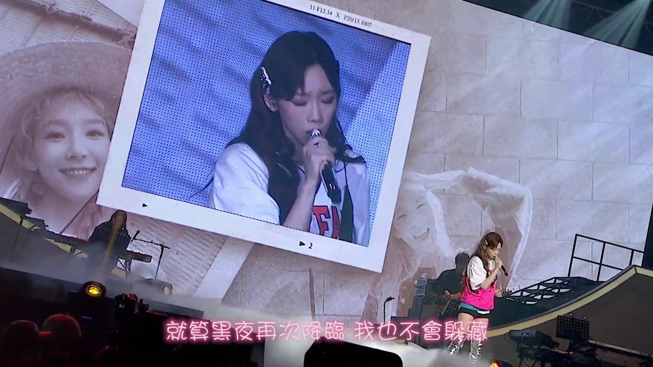 [中字] 太妍 - Dear Me (Concert Ver.)