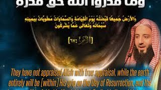 Understand who Allah is || Powerful Reminder || Ustadh Wahaj Tarin