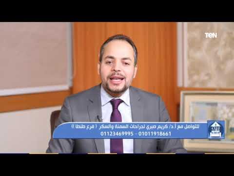 بيت دعاء| لقاء أ.د كريم صبري أستاذ جراحات السمنة والمناظير من داخل غرفة العلميات