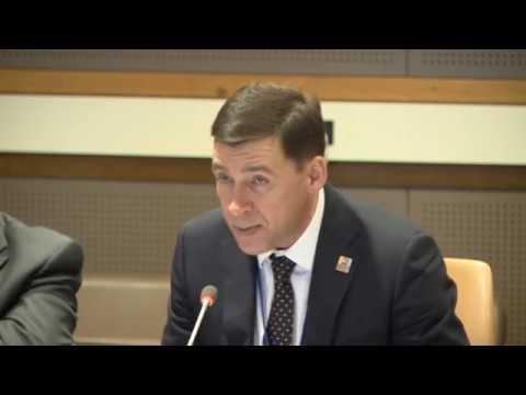 Глава региона Евгений Куйвашев представил Свердловскую область в штаб-квартире ООН в Нью-Йорке