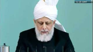 (Urdu) Friday Sermon 22nd April 2011, Truth, Faith, Righteousness and Obedience, Islam Ahmadiyya