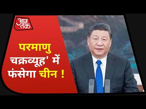 India-China के बीच हुई मिसाइलों की टक्कर तो किस देश पर पड़ेगा कितना असर ?   Vishesh   July 23, 2020