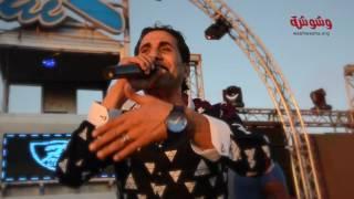 بالفيديو.. أحمد شيبة يطرب جمهور الساحل الشمالي بـ 'عيون القلب'