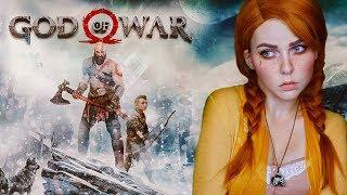 GOD OF WAR - ДАЙТЕ МНЕ ВАЛЬКИРИЙ!