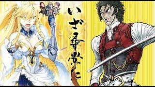 [FGO JP]Las Vegas Official Bout-Hijikata Solo Bunny Lion King and the Three Aloha-Knights