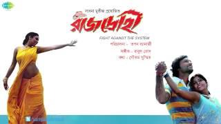 Bak Bak Bakam Bakam | Rajdrohi | Bengali Movie Song | Priya Bhattacharya, Chorus