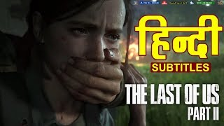 The Last of US Part II - Release Date Reveal Trailer With Hindi Subtitles || #NGW