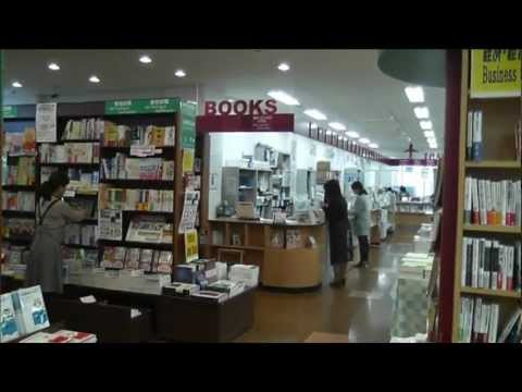 ritsumeikan-apu-cafeteria-amp-co-op-convenience-store