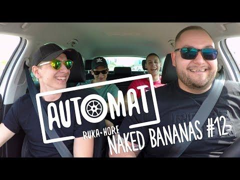 Automat #12 - Naked Bananas