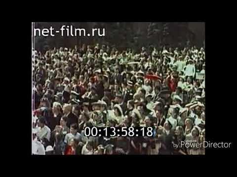 Парад физкультурников 1945