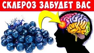 постер к видео Эти 11 продуктов и методы, помогут Остановить Потерю Памяти и сделают её Феноменальной