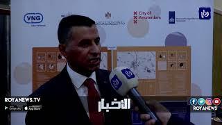 إطلاق دليل بناء السيناريوهات التخطيطية المستقبلية للأردن لتوظيف المساعدات بفعالية - (16-9-2018)