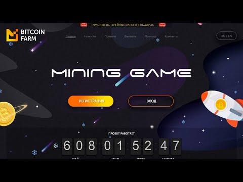 farm bitcoin gioco)