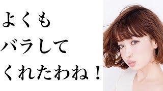 モデルの平子理沙さんが自身のインスタグラムで公開した、お笑い芸人の...