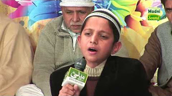 Very Beautiful Naat for Beautiful Kids Voice, Meri Ulfat Madine Se Yunhi Nahi By Muhammad Hassan,