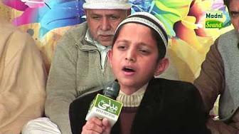 Very Beautiful Naat for Beautiful Kids Voice, Meri Ulfat Madine Se Yunhi Nahi By Muhammad Hassan,