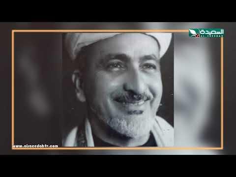 أصحاب الفخامة - الحلقة السادسة 11-12-2018م
