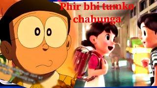 Doraemon sad song - Phir bhi tumko chahungi   Nobita Shizuka sad song   An epic presentation
